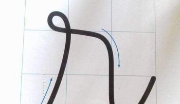 cách viết chữ r