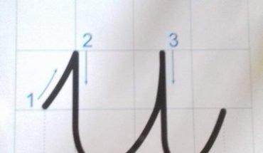 cách viết chữ u