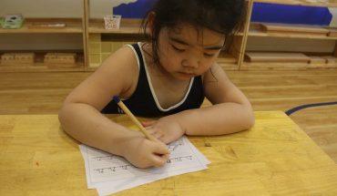 học trước lớp 1