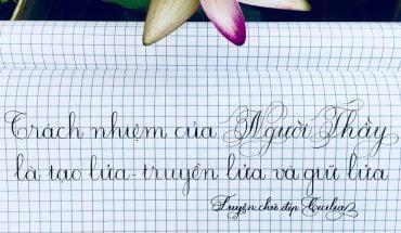 mẫu chữ hoa cơ bản