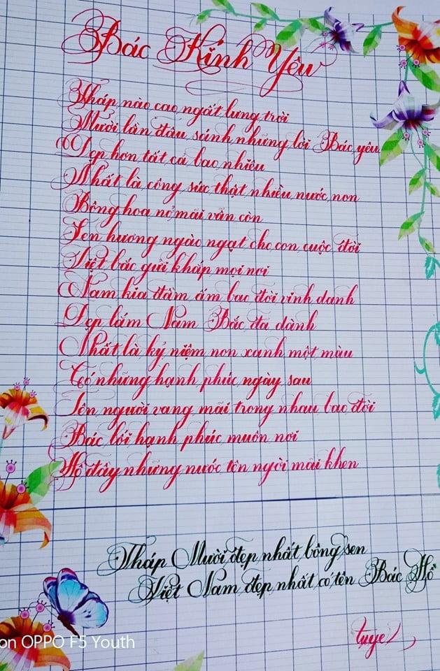 viết chữ hoa sáng tạo
