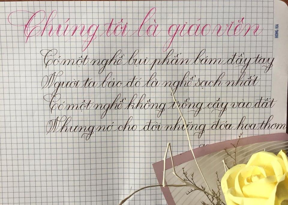 chữ viết hoa cách điệu