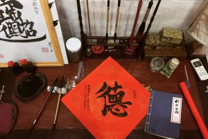 thư pháp chữ Hán đẹp