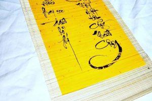mẫu giấy viết thư pháp